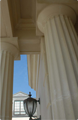 Corinthian Cast Stone Inc., a manufacturer of architectural and structural cast stone components for residential, commercial, institutional and government projects. Innovation is the core philosophy of the company. <b>Go to Site</b>